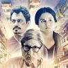 ICG - Indian Cinema Group