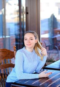 Диана Украинец