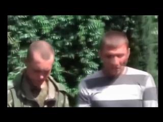 русские пленные солдаты в Украине