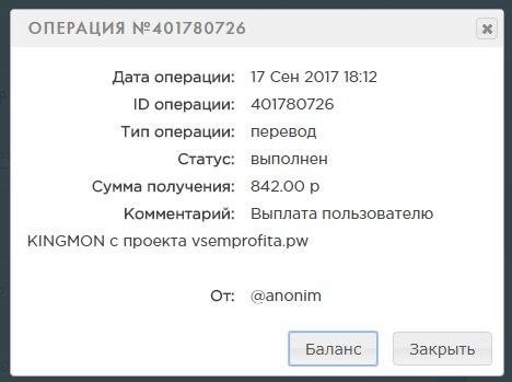 https://pp.userapi.com/c836238/v836238089/626e7/sAM84PeOfV4.jpg