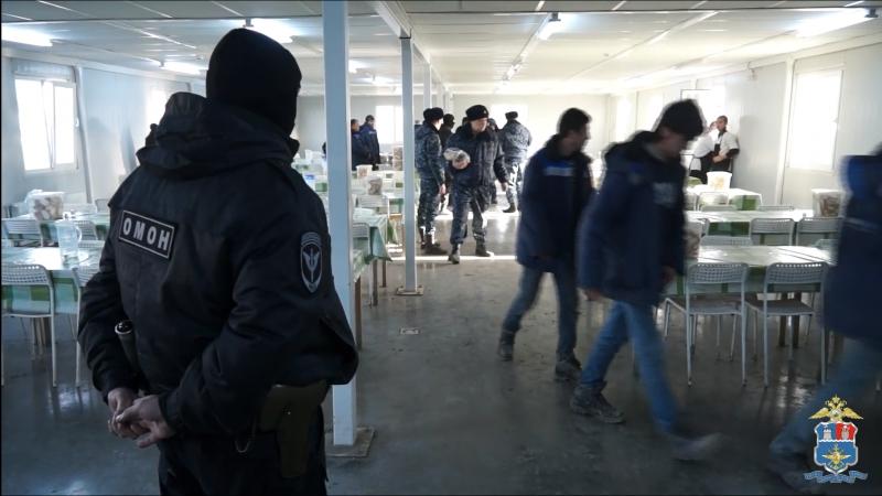 В Ростовской области сотрудники полиции выявили иностранных граждан, предоставивших заведомо подложные документы
