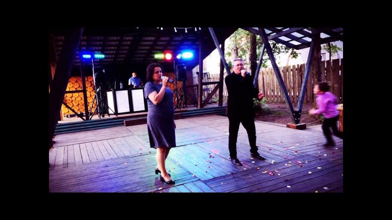 Песня родителей на свадьбе сына Виссариона, г. Орёл, август, 2017