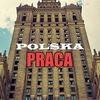 Работа в Польше. Праця в Польщі.Polska Praca