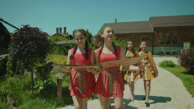 Duetro Kids - Poqrik Tghan