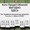 Доска объявлений Междуреченск-Мыски