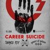 11.08 / CAREER SUICIDE (CAN) / Санкт-Петербург