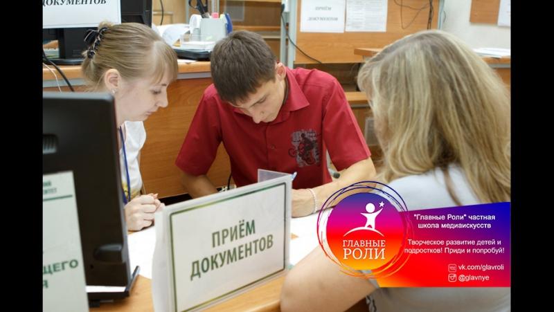 Чем дополнительное творческое образование поможет старшеклассникам и будущим абитуриентам?