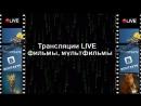 темный рыцарь фильм 2008 Full HD , качество видео ВК 720 HD
