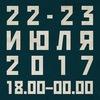 22-23.07: ПроТоАрт. Импровизация