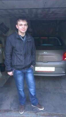 Vladimir, 26, Ternivka