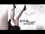 5D Crystal Pantyhose Legging Sock by JoonaFashion(wechat 014-2997688)
