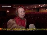 «Музыкальные прогулки по Большой Московской» - на сцене филармонии