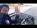 Автостопом по ЮАР