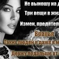 lera-ablyamitova