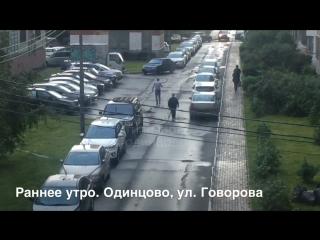 Вандалы сломали антенну и шашечки на такси в Одинцово