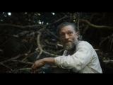 Дикарь (Гоген) (Gauguin - Voyage de Tahiti) (2017) трейлер русский язык HD / Венсан Кассель /
