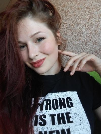 Елизавета Зарницкая
