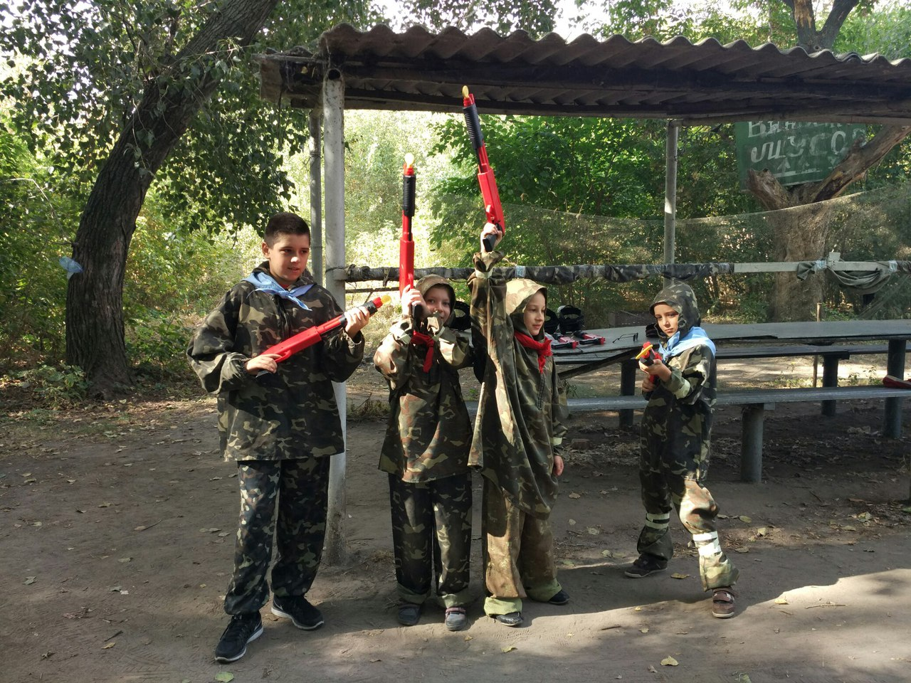 kids_paintball.ck.ua