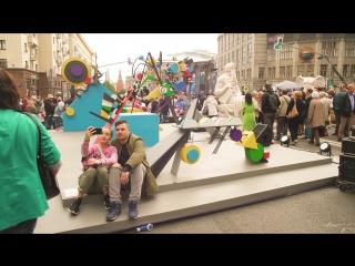 """Москва 870, Тверская """"День города 2017""""."""