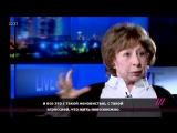 Открытое мнение народной актрисы Лии Ахеджаковой о собянинской Москве