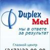 Медицинский центр «ДуплексМед»