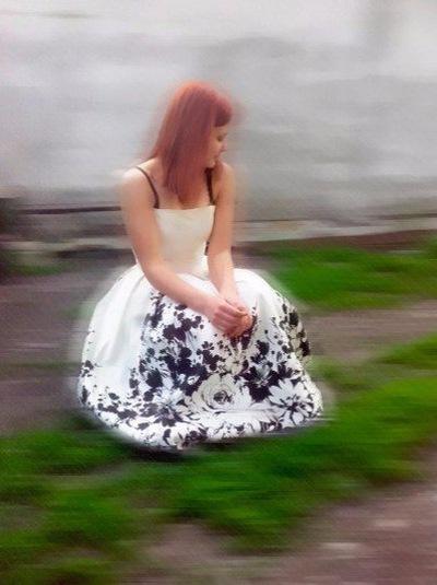 Виктория Сударенко