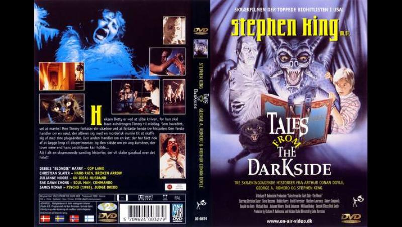 Сказки с тёмной стороны / Tales From The Darkside: The Movie, 1990