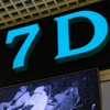 """""""7D AVATAR"""" сеть кинотеатров"""