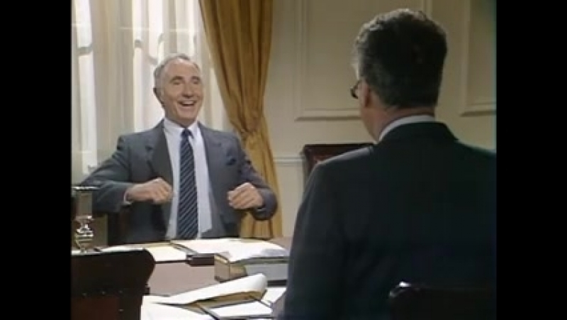 Да, господин премьер-министр Сезон 2 (4) Конфликт интересов