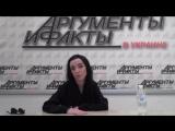 Даша Суворова в гостях у АиФ