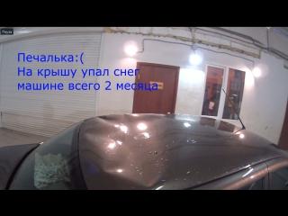 Упал снег на Datsun / Кузовной ремонт