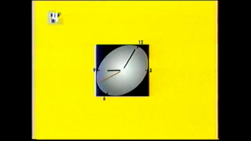 Переход с ТВЦ на 3 канал (10.05.2003)