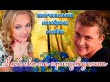 Замечательный фильм про любовь ЛЮБОВЬ ПО ПРИНУЖДЕНИЮ  Русские мелодрамы HD 2016 2017