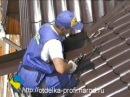 Монтаж водослива и металлочерепицы своими руками