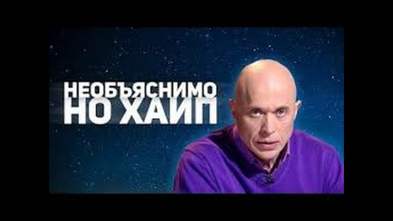 3 Песня Сергей Дружко НЕОБЪЯСНИМО НО ХАЙП YouTube