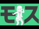 彗星ハネムーン/まふまふ【歌ってみた】