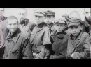 Охотники за нацистами Штанес комендант концлагеря Треблинка