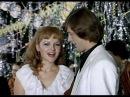 Говорят, а ты не верь (1982) Отиева, Абдулов, Рождественская и Фарада