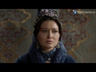 Великолепный век. Империя Кесем(Кесем султан) - 52 серия(на русском)