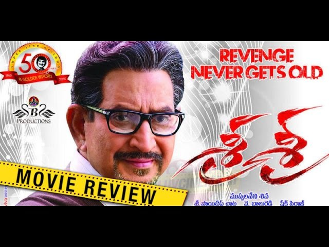 Sri Sri Movie Review Rating Krishna Vijaya Nirmala Naresh Trend Setter
