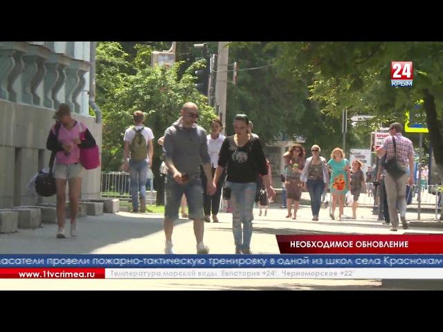 Кадровые перемены — это естественный процесс обновления крымской власти