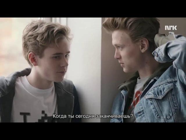 SKAM S04E02 Part 3 RUS SUB | СКАМ/СТЫД 4 сезон 2 серия 3 отрывок (Русские субтитры)