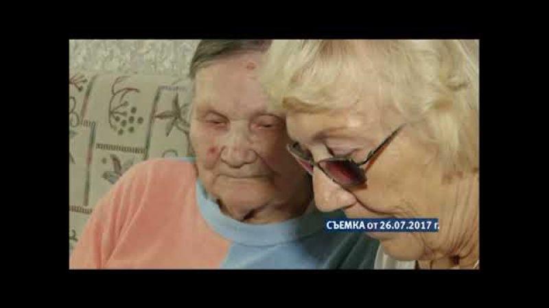 Обманутые чёрными риэлторами пенсионерки окончательно вернули свою квартиру