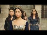 Отныне я замужем не за Султаном Ахмедом, а за Османской Империей.