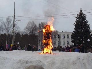 Сожжение чучела Масленицы возле ДК «Московский»