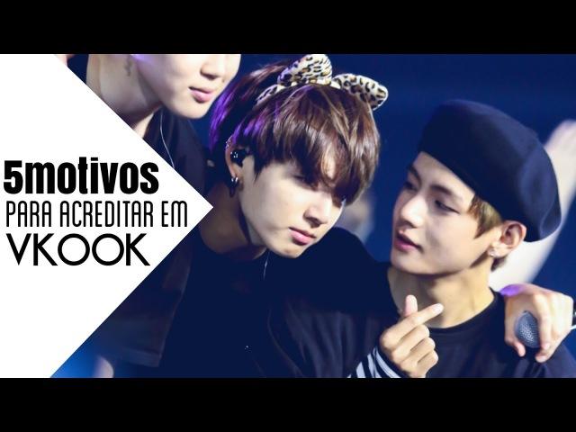 5 motivos para acreditar em VKook [Taekook/KookV]