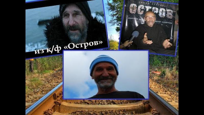 Цитаты великих людей Петр Мамонов Сегодня мой хороший день