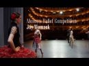 Moscow Ballet Competition Documentary Joy Womack
