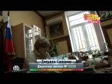 t.A.T.u. in the program Жизнь как песня Russian Channel НТВ with English Subs (22.11.13)