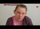 Диагноз: Беременна в 14